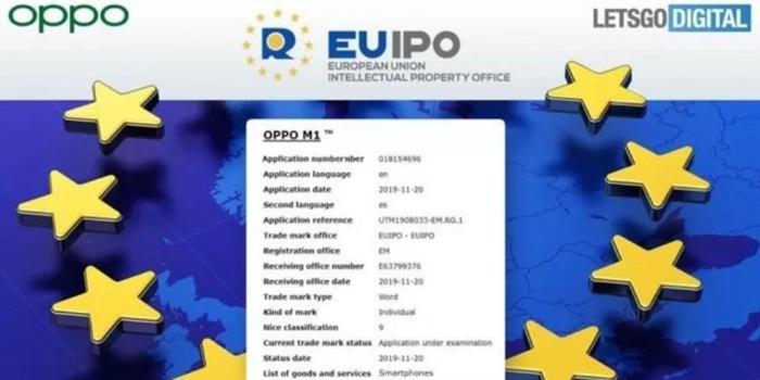 OPPO自研芯片曝光 M1处理器已注册商标