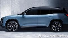 """""""中国特斯拉""""赴美IPO:谨防蔚来汽车的未来风险"""