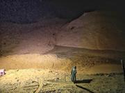 贵州水城山体滑坡32人失联:山体开裂 搜救难度大