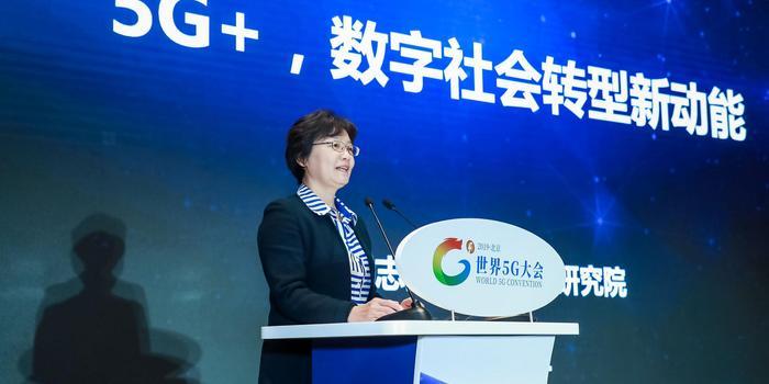 中国移动杨志强:5G最大变革在核心网 商业模式需创新