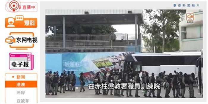 """香港""""特警""""首次现身(图)"""