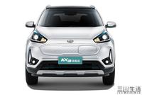 起亚发布KX3 EV车型官图 预计今年四季度上市
