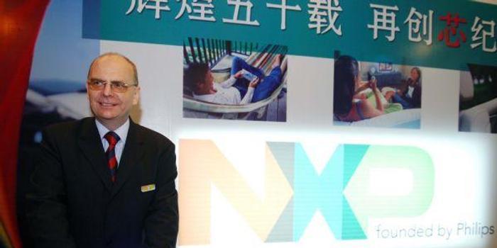 福州麻将下载_荷兰半导体巨头投资中企:对中国市场信心的体现