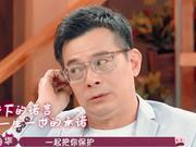 57岁黄日华香港豪宅意外曝光,超大露台能用来踢球