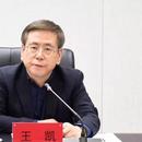 吉林省委常委 组织部部长王凯兼任教育工委书记
