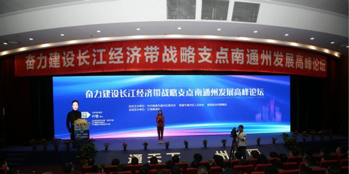 广南经济总量_广南壮族服饰图片