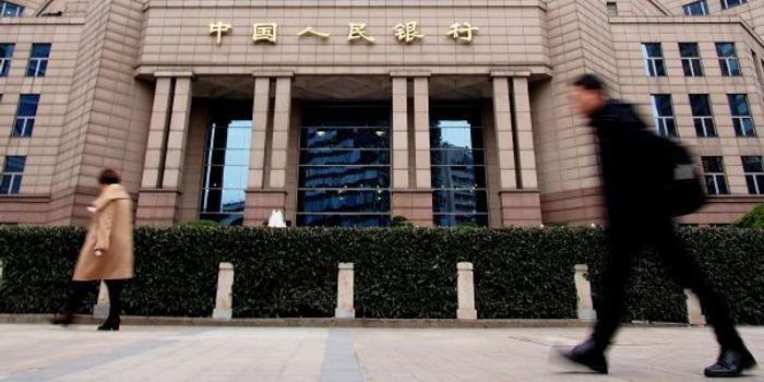 时隔三年 中国央行首次下调MLF利率