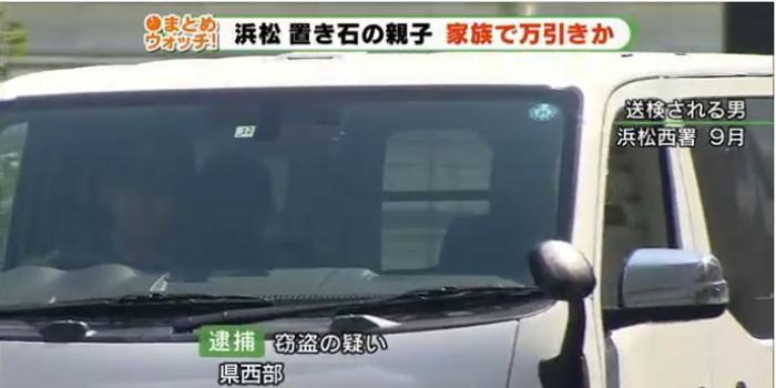 现实版《小偷家族》 日本夫妇带儿子偷大米被捕