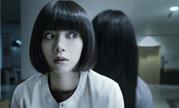 午夜凶铃系列新作《贞子》海报剧照 小心少女背后!