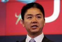 刘强东涉性侵反转不被起诉 京东股价疑多次被做空