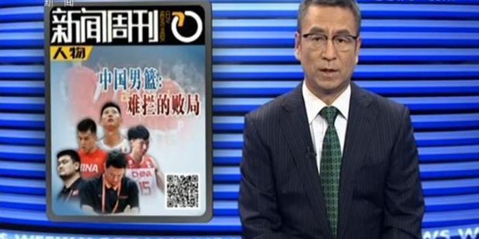王哲林在央视批评微博下点赞 周琦发游玩视频挨批