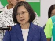 台湾被日本人欺负到头上 蔡英文咋连个屁都不放?