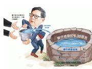香港隔夜两度出手买入港元!银行体系总结余跌穿千亿