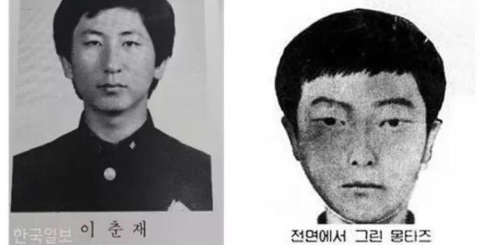《杀人回忆》凶手原型认罪 除华城杀人案还有5起