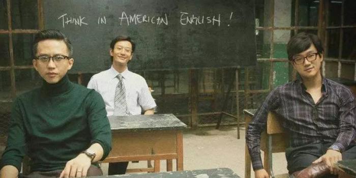 """说英语是废物技能 新京报:知道""""反智""""怎么写吗"""