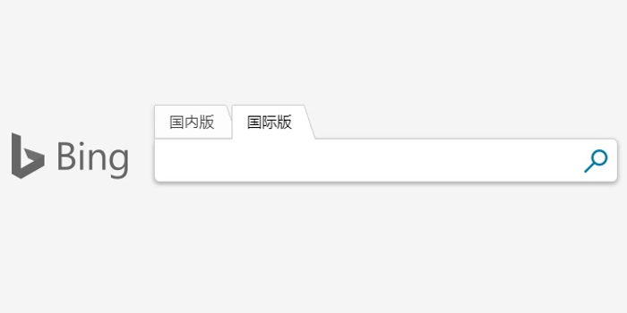时隔10个月 微软Bing搜索儿童色情问题仍未妥善解决