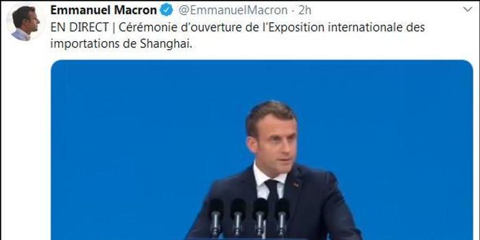 美國退出巴黎氣候協定 法國:中法合作更顯必要