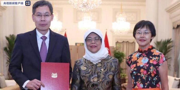 新加坡前驻日大使吕德耀出任驻华大使