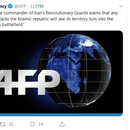 """伊朗指揮官:任何襲擊伊朗的國家都將變成衝突""""主戰場"""""""
