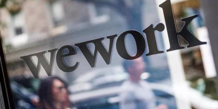 年内暴跌逾80% 共享办公巨头WeWork接连水逆