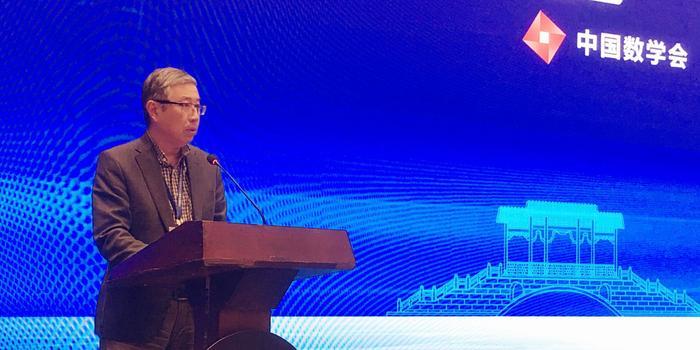 北京大学副校长田刚当选中国数学会理事长