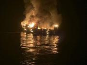 美加州潜水船失火事故34人被推定死亡 当局停止搜救