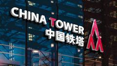 中国铁塔预计7月26日上市 估值2180亿至3400亿元