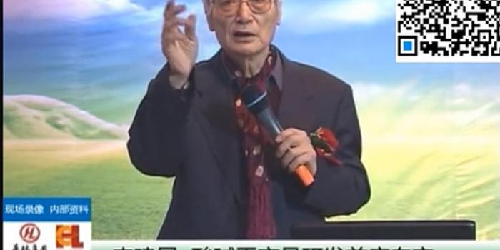 起底酸碱平之父:为华林站台 确为南开大学退休教授