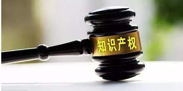 """新京报:大幅提高赔偿上限 让知识侵权者""""肉疼"""""""