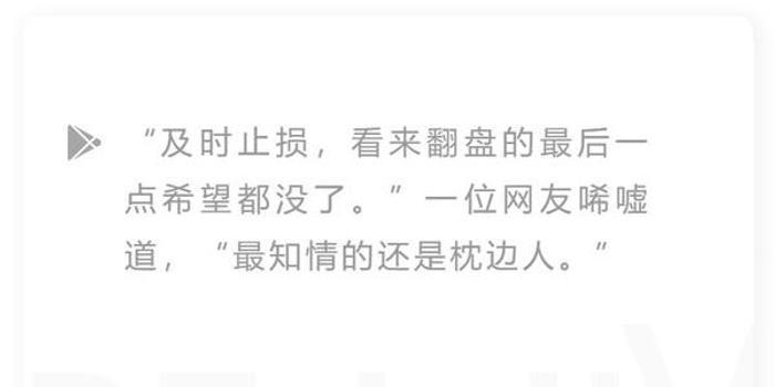 唏嘘!甘薇贾跃亭被爆本月离婚