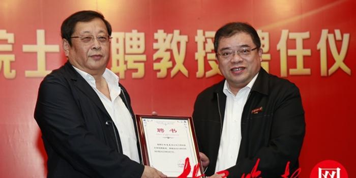 中国工程院院士杨德森受聘江科大特聘教授