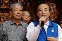 王金平证实:郭台铭将参加党内初选 不要征召