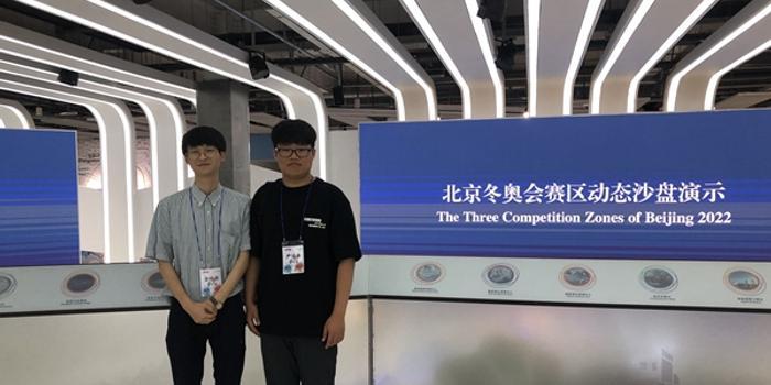 韩国青少年代表团参访北京冬奥组委会 体验中国文化