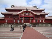 徐静波:冲绳首里城是琉球文化的象征 中国元素多