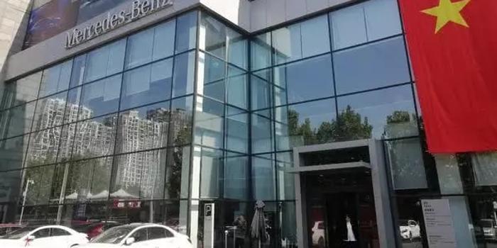 """市民修发动机被换""""三无中缸"""":4S店被判退一赔三"""