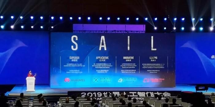 麒麟980/810获SAIL大奖 人工智能领域再添佳绩