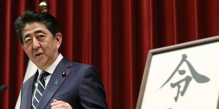 双色球兑奖规则_日本新年号幕后:菅义伟确认后 安倍说就这么定了