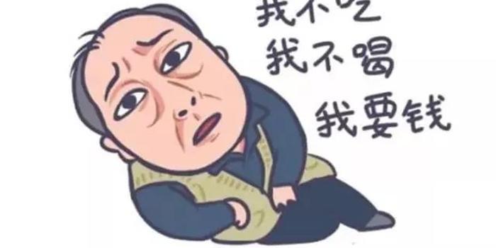 孙子哭闹老人抱起溜达 路过孕妇推走7千元婴儿车_社会图片