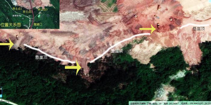 重庆轨道交通6号线事故原因:地产项目倾倒弃土所致