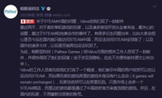 深夜聊天室:你对Steam中国持什么态度?