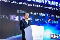 戴小京:中国制造业正处于前有标兵、后有追兵的局面