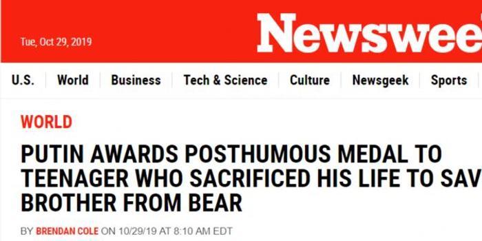 为救弟弟遭棕熊袭击而死 普京追授英雄少年奖章