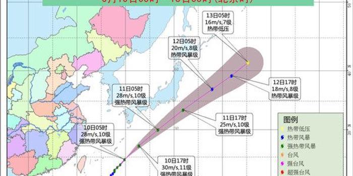 台风马力斯继续向东北方向移动