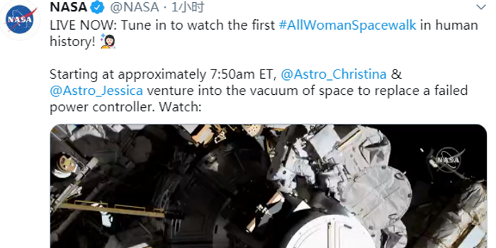 NASA稱實現首次全女性宇航員太空行走 或創造新紀錄