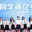 徐靜蕾自曝中學6年很自卑 新劇選演員拒絕整容臉