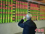 MSCI将A股纳入因子增大三倍 外界聚焦三大看点