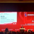 中財辦副主任:外資市場準入負面清單將繼續縮減