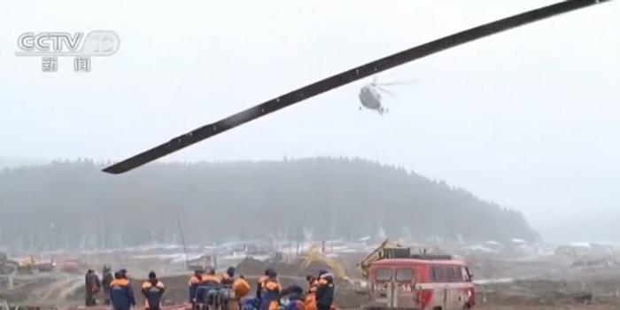 俄羅斯一企業違規開采金礦致死15人 主管被扣押