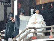 德仁天皇即位礼首项仪式:向皇祖神灵宣读
