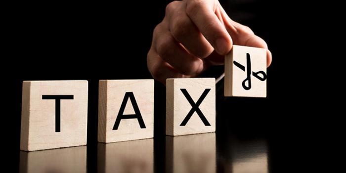 网赚_网友关注的这20个增值税改革问题 税务总局解答了